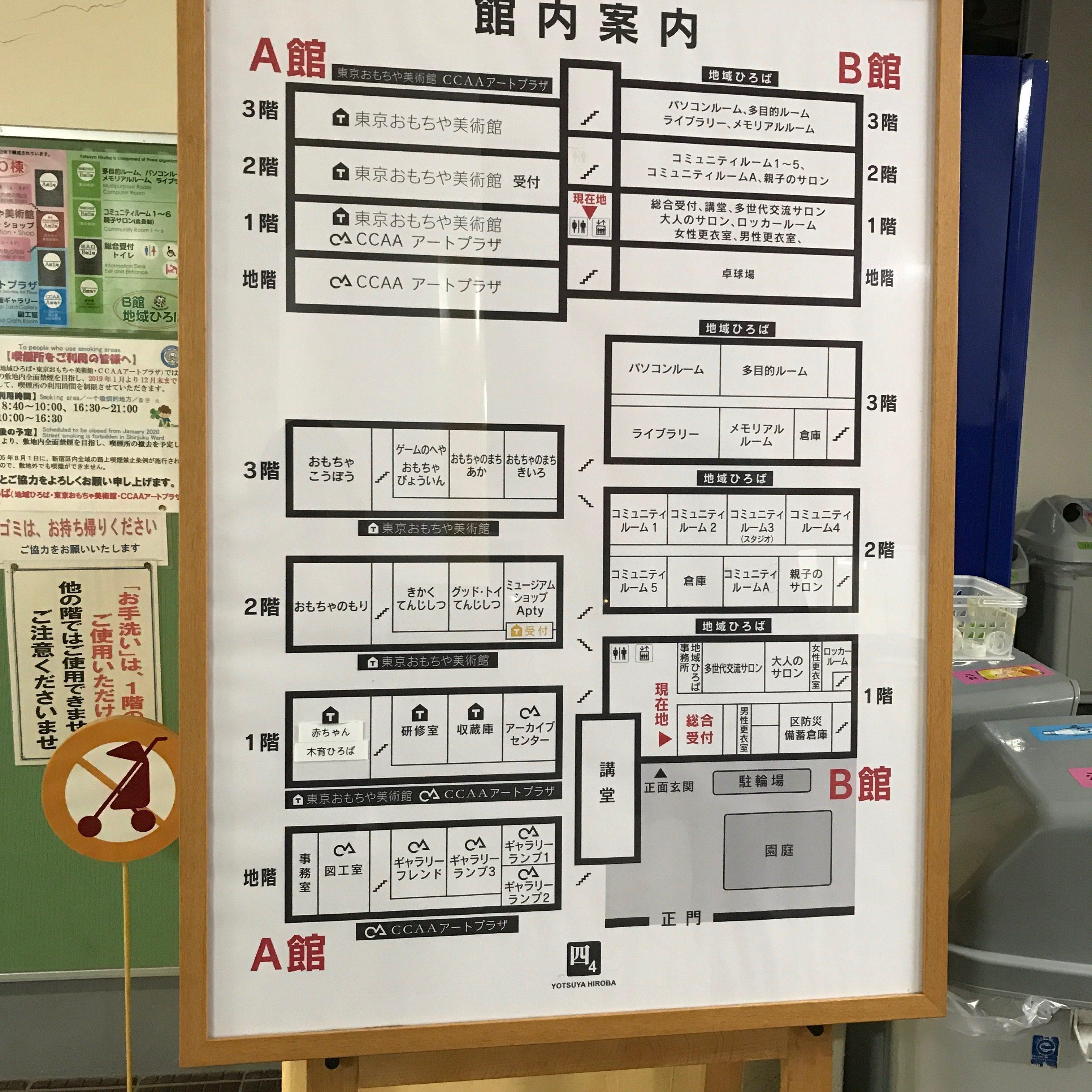 「五行歌25年〜言葉でひらく未来 巡回展」東京会場決定!